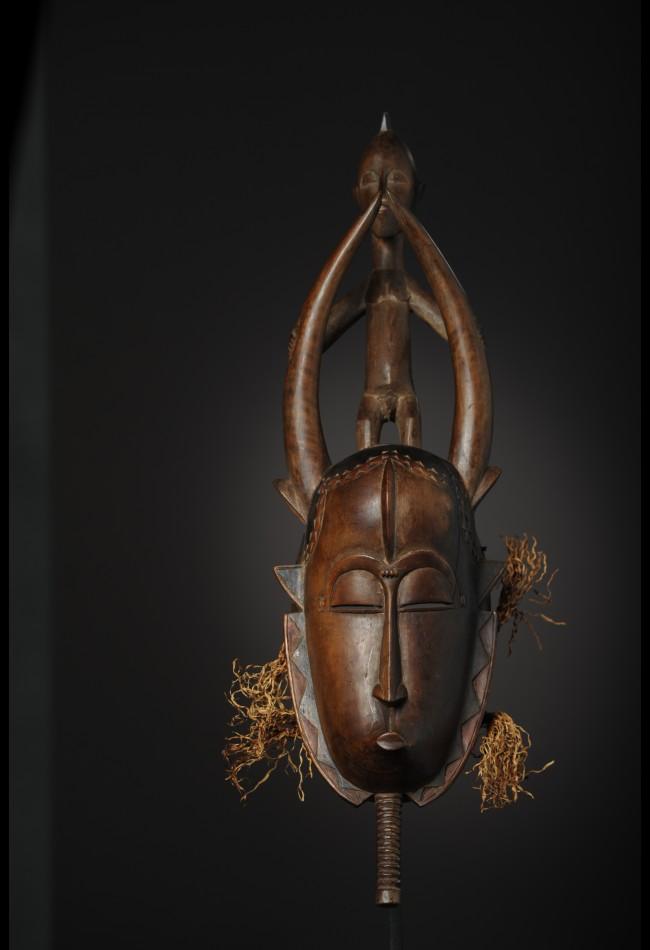 Masque Yohoure Lomane Côte d'Ivoire