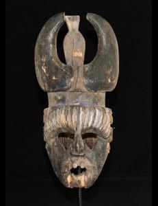 Antique masque Guéré Côte d'Ivoire